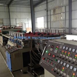 PVC塑料建筑模板挤出生产设备
