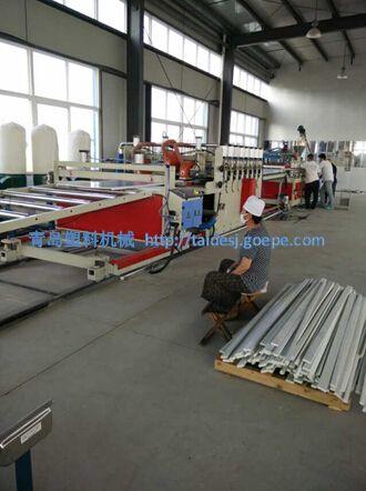 PVC家具板挤出生产设备