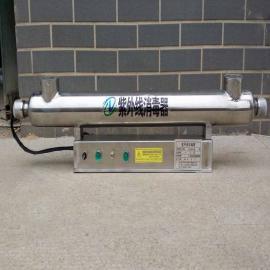 深井水紫外线消毒器
