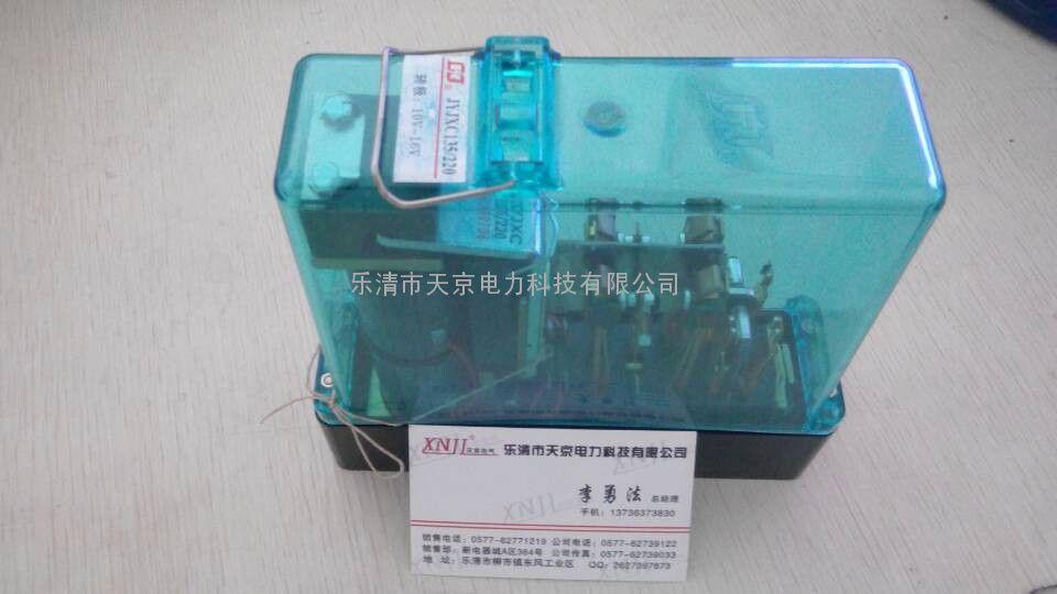 JWXC-1000. JWXC-1700.无极继电器