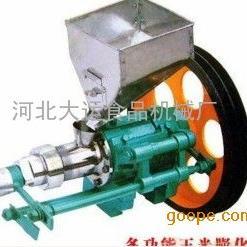 多功能玉米膨化机 小型玉米膨化机 玉米膨化机供应商