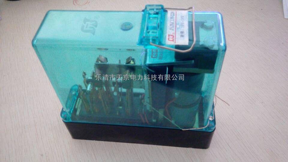 JWJXC-100.JWJXC-480. 无极加强继电器