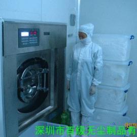 百级工厂直批120克BJ-1009D无尘布,150片/包电子擦拭布 上海 无�
