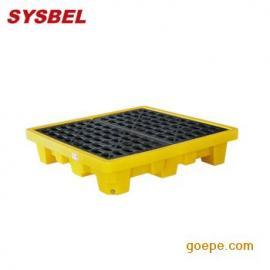 sysbel四桶装聚乙烯盛漏托盘SPP304