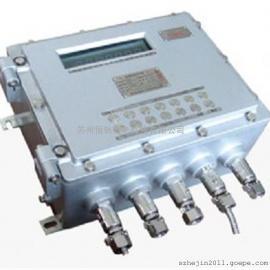 2T电子秤隔爆型称重仪表,带上下限报警隔爆仪表