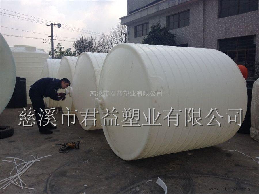 防腐防酸碱PE储罐尖底CPT-6000L