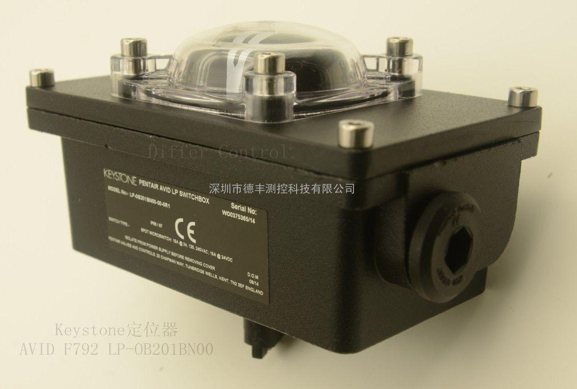 KEYSTONE 792LP限位开关 LPC-OB201BD00限位开关深圳代理商