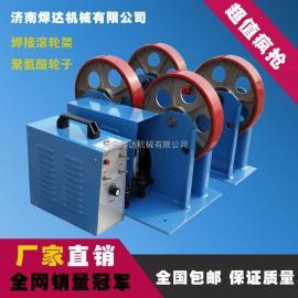 山东厂家最新研发1T/3T焊接滚轮架质量最好焊达滚轮架厂家