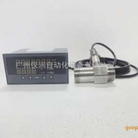 螺纹连接 LWGY液体涡轮流量计 脉冲输出型