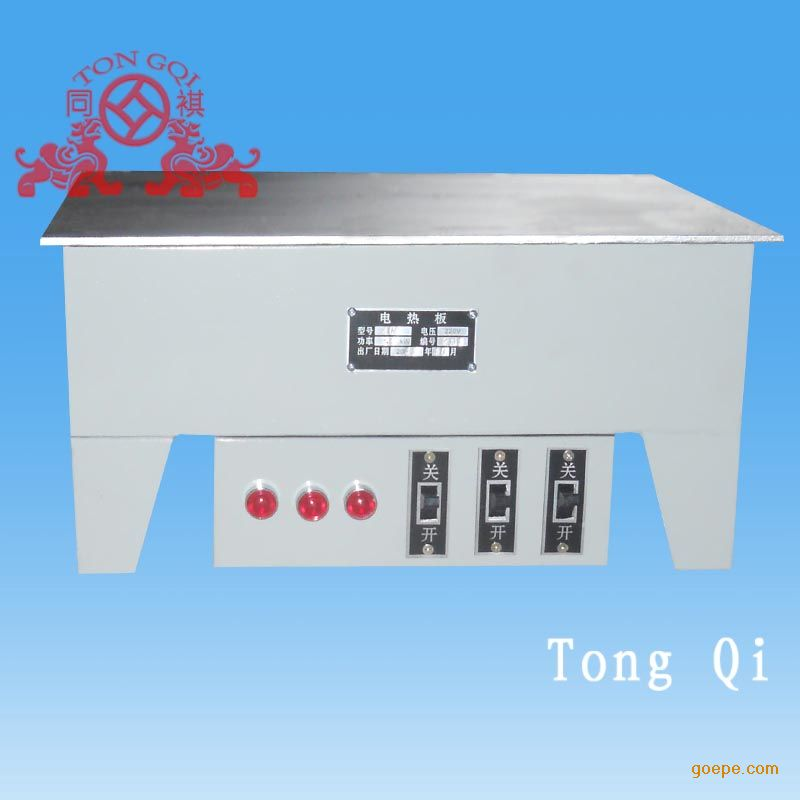 DB-2.4KW电热板