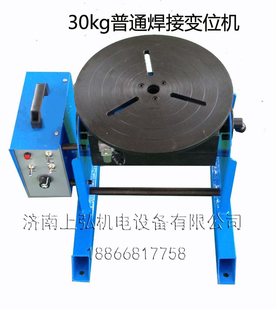 通孔管焊接变位机 焊接回转台焊接变位器选择上弘