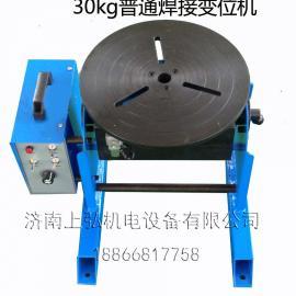上弘通孔焊接变位机,焊接变位器,自动焊接转台
