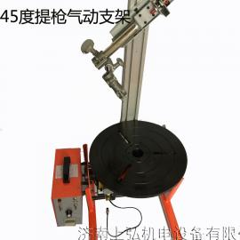 供应变位机,焊接变位机,环缝自动焊接变位机