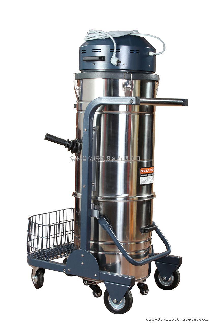 工厂车间吸铝屑铁屑工业吸尘器 拓威克吸尘器PY361ECO
