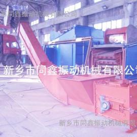 刮板输送机,MC型刮板输送机生产厂家,刮板输送机*新报价