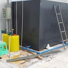 成都高新区医疗美容门诊部污水处理设备