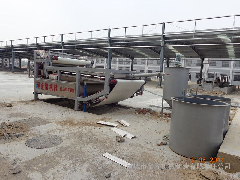 污泥处理设备生产厂家
