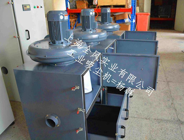 打磨台吸尘风机 车床吸尘器 机床吸尘器-工作台吸尘器