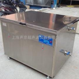400L容量超�波清洗�C�а��h�^�V系�y汽�配件用超�波清洗