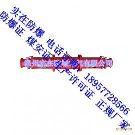 实在防爆200A10KV矿用高压电缆连接器