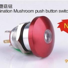 金属蘑菇头按钮开关 金属开孔16带灯无锁