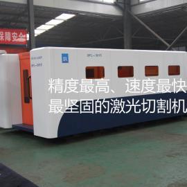 ◆碳钢激光切割机博瑞激光◆