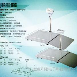 轮椅电子秤,200千克透析体重秤