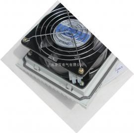 风扇过滤器-电气柜散热风扇-散热风扇品牌