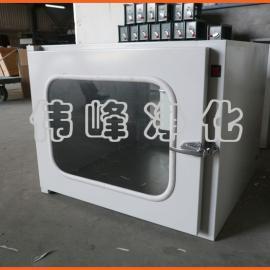 钢板传递窗 电子连锁传递窗内500*500*500