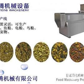 水产饲料机械