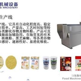 营养粉机械