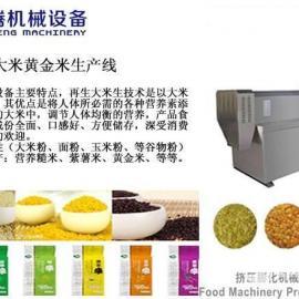黄金米机械