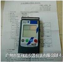 FMX-004静电场测试仪