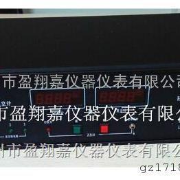 HY9940-1B型双热偶程控复合真空计