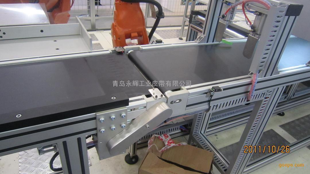 药品输送带-青岛永辉工业皮带有限公司