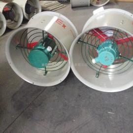 贵州荔波县粉尘防爆风机价格 贵定县防爆轴流风机