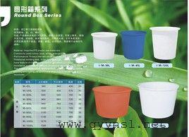 腌菜桶厂家供应1100L塑料桶大口泡菜桶腌制桶