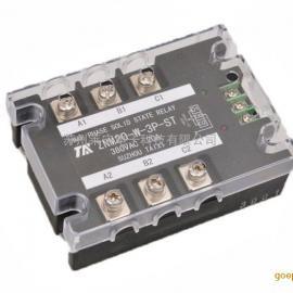 GJH20-W-3P-SC,ST三相正反转模块固态继电器