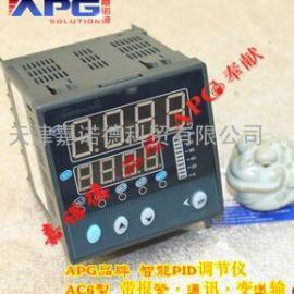 AC6系列PID智能调节仪