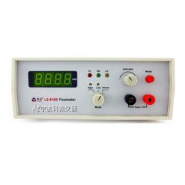 联众LZ-810S磁通计(停产)