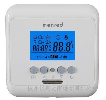 地暖温控器-海林地暖温控器-okonoff温控器-多点限温