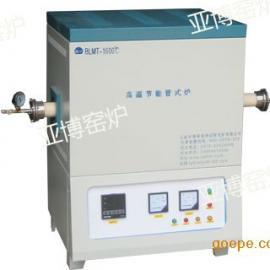 低温半导体二极管式工艺师炉