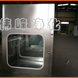 不锈钢高效洁净传递窗(内径)500*500*500