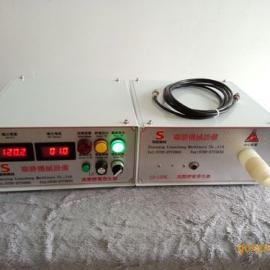 120KV静电高压发生器