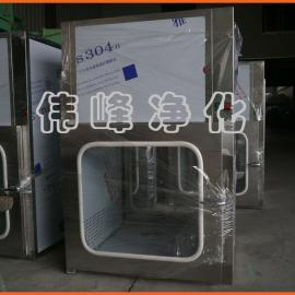 不锈钢高效洁净传递窗(内径)600*600*600