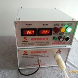 静电高压发生器-水性油漆专用