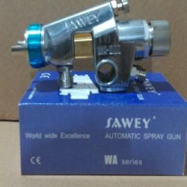 台湾萨威WA-200自动油漆喷枪 皮革自动喷枪