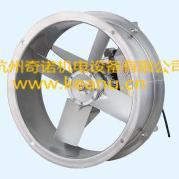 杭州奇诺机电厂家SFW-B-7食品烘干铝合金四叶耐高温风机