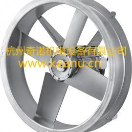 杭州奇诺机电厂家SFW-B-4铝合金耐高温轴流风机生产订制