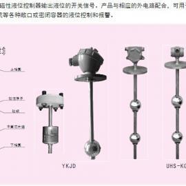 磁性浮球液位控制器UHS-KG浮球液位控制开关UHS-KG